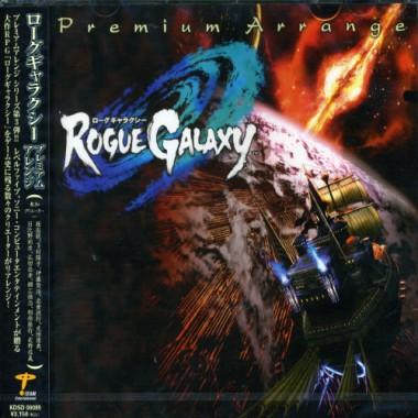 Rogue Galaxy Premium Arrange