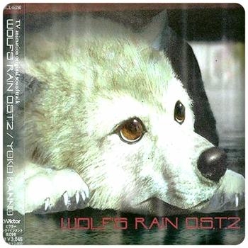 Wolf's rain ost2
